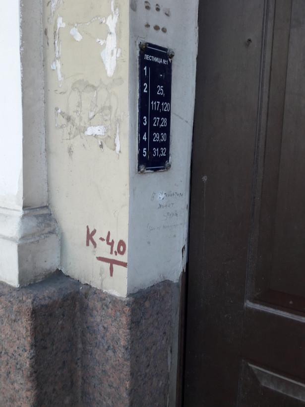 Указатель с номерами этажей для лестницы жилого дома