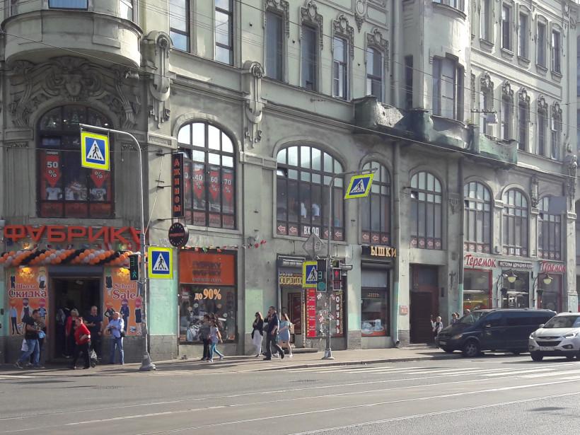 Магазин, под вторым этажом которого другие магазины