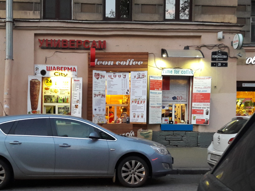 Три окна с шавермой и кофе